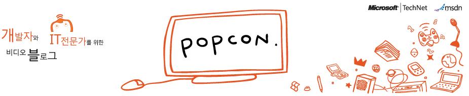 MSDN POPCON