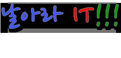 날아라의 블로그