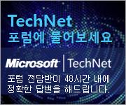 TechNet