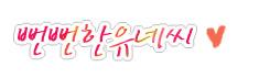 funfungirl_logo