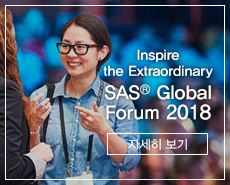 SAS® Global Forum 2018