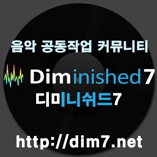 뮤지션 협업 커뮤니티 사이트 [디미니쉬드7]